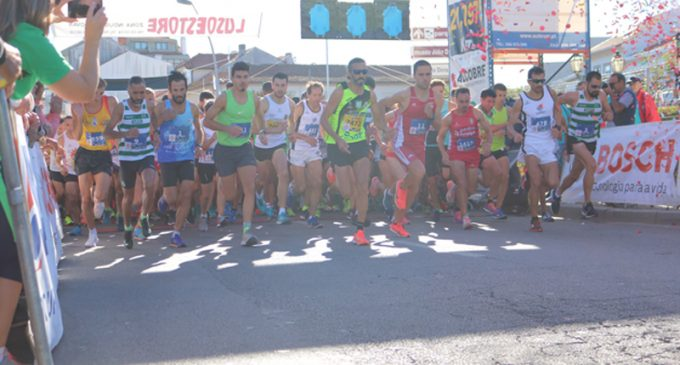 Câmara Municipal de Ovar anuncia investimento de meio milhão de euros no associativismo desportivo do concelho